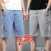 夏季牛仔短褲男士潮2020新款五分褲薄款馬褲寬鬆工裝休閒七分中褲