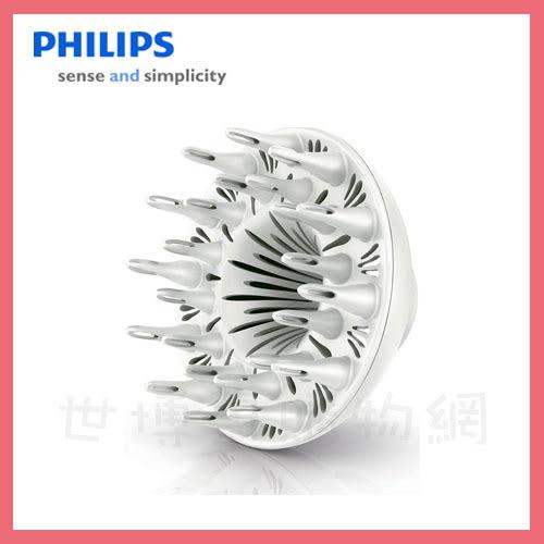 世博惠購物網◆PHILIPS飛利浦 吹風機專用烘罩~適用HP8280◆台北、新竹實體門市