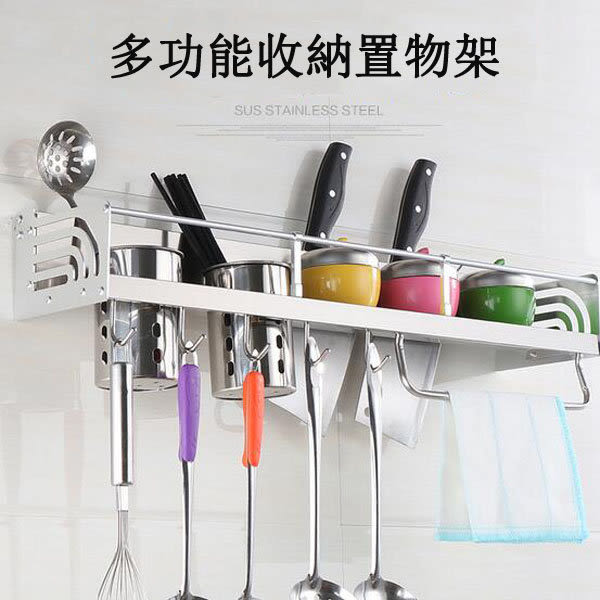廚衛置物架廚房掛件掛架掛桿刀架用品太空鋁廚房置物架壁掛