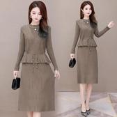 中年服飾系列 加絨/不加絨針織洋裝女2020年秋冬新款氣質修身顯瘦兩件套裙子 好樂匯