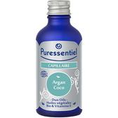 Puressentiel 養髮植物基底油 摩洛哥油 阿甘油 椰子 50ML 歐盟有機認證標章