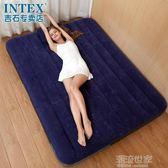 INTEX氣墊床 單人充氣床墊雙人家用加厚戶外折疊沖氣床午休充氣床寬152cm igo『潮流世家』