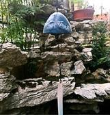 日本巖手南部鑄鐵風鈴富士山復古鐵器鈴鐺日式和風寺廟祈福掛飾 居享優品