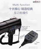 叫賣機 CR-87喊話器擴音器喇叭50W大功率手持擴音喇叭可充電錄音 創想數位DF