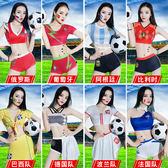世界杯足球寶貝套裝啦啦隊演出服酒吧舞服