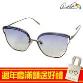 Arnold Palmer 名牌時尚太陽眼鏡