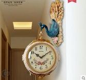 歐式孔雀雙面掛鍾客廳鍾表創意個性現代藝術裝飾時鍾靜音壁掛表大  igo 童趣潮品