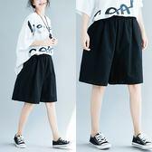 褲子 - B16354 簡約棉麻五分寬褲【F碼】MEET中大尺碼