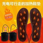 發熱鞋墊電池 USB插口2A 電熱鞋墊保暖腳寶男女USB充電戶外可行走【全館免運】