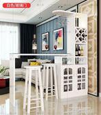 家用簡約客廳吧台歐式酒吧靠牆吧台桌歐式隔斷酒櫃現代家用吧台桌QM 依凡卡時尚