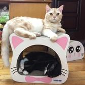 貓抓板磨爪器耐磨瓦楞紙貓窩