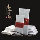 泰和宣紙 中厚羅紋 APDM-1381 (對開) 50張 / 包