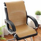 夏天坐墊涼墊座椅墊夏季學生電腦椅辦公室靠背靠墊一體椅子墊