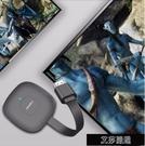同屏器 無線投屏器手機同屏器4K高清適用于安卓蘋果華為小米連接電視機顯示器