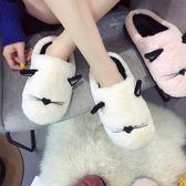 棉拖鞋女厚底月子冬親子男居家保暖室內情侶冬天毛毛兒童拖鞋可愛