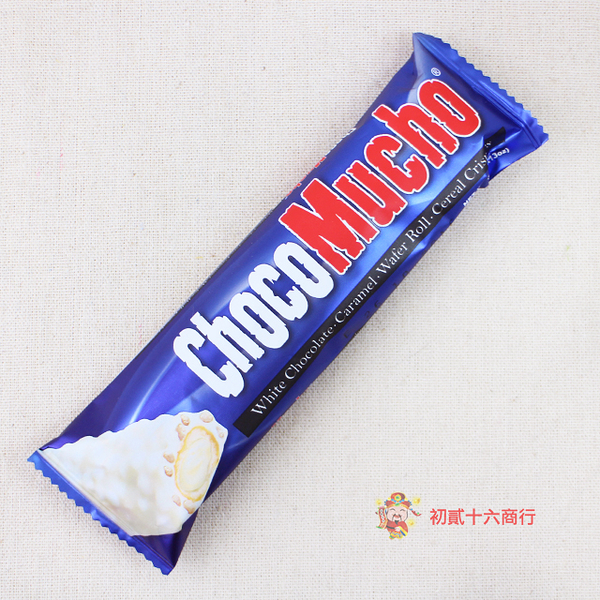 菲律賓零食久口木久巧克力(白巧克力口味)32g*10入(盒)【0216零食團購】4800092660795