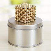 巴克球5mm1000顆磁力球磁鐵珠魔力巴基球益智吸鐵石玩具兒童禮物 提前降價 春節狂歡