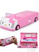 小學生文具盒女孩公主多功能筆盒一年級幼兒園兒童鉛筆盒女 俏女孩
