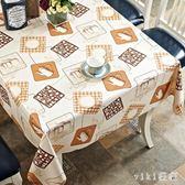 餐桌墊 桌布防水防燙防油免洗長方形茶幾布防塵臺布 nm7382【VIKI菈菈】