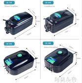 氧氣泵 鬆寶魚缸大功率超靜音增氧泵雙孔氧氣泵四孔氧氣機8W12W 阿薩布魯