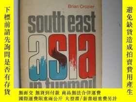 二手書博民逛書店SOUTH罕見EAST ASIA IN TURMOIL東南亞陷入混亂Y12014 Brian Crozier