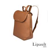 法國時尚Lipault 真皮後背包S(沉穩駝)