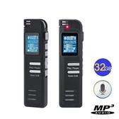 【INJA 】A500E MP3數位錄音筆 32G(黑)~錄音檔可顯示錄音時間 定時錄音 錄音即時回放