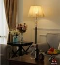 110V-220V 立式檯燈水晶落地燈高燈客廳簡約現代立燈沙發燈--不送光源