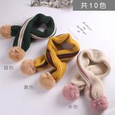 男女童圍巾。ROUROU童裝。冬男女童撞色毛球圍巾(適合2歲以上)0345-208