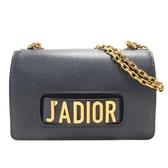 Dior 迪奧 藍紫色牛皮磁釦復古金鍊手拿肩背2way包 J'Adior Chain Flap【BRAND OFF】
