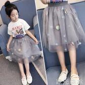 半身裙 女童半身裙網紗裙夏裝韓版裙子新款中大童洋氣公主裙兒童短裙 綠光森林