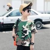 博士衣成男童迷彩短袖韓版洋氣上衣2020夏季新款兒童T恤男孩體恤 滿天星