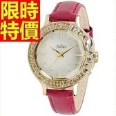 鑽錶-氣質璀璨典雅鑲鑽女手錶4色62g9【時尚巴黎】