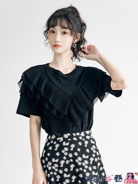 熱賣荷葉袖上衣 白色短袖t恤女設計感寬鬆潮韓版小心機雪紡拼接荷葉邊上衣夏季 coco