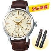 加碼送錶帶 SEIKO 精工 Presage Cocktail 調酒師動力機械錶-40mm 4R57-00E0Y(SSA387J1)