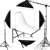 攝影燈 補光燈 攝影棚套裝柔光箱拍攝台攝影燈拍照燈室內常亮補光燈道具器材 MKS 歐萊爾藝術館