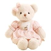 玩偶 小熊公仔布娃娃小號女生毛絨玩具可愛抱抱熊女孩公主兒童睡覺玩偶 風馳