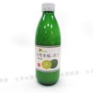 【台灣尚讚愛購購】陽光農業-台灣香檬原汁...