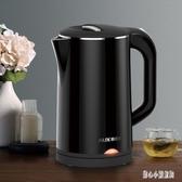 220V 電熱水壺燒水壺自動斷電家用一體保溫開水大容量304不銹鋼  LN3499【甜心小妮童裝】