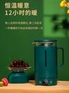 養生壺 家用多功能mini小型煮茶器玻璃壺一人用黑茶辦公室煮茶【聖誕禮物】