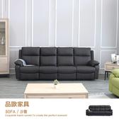 沙發 電動沙發 全牛皮沙發 現代 北歐 鄉村 ISELLA DESIGN【3201-4-FL】品歐家具