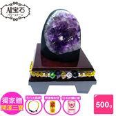 【A1寶石】頂級巴西天然小紫晶鎮/陣《500g》同烏拉圭紫晶洞功效(加贈五行水晶木座V-15)