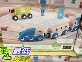 [COSCO代購] C114133 EVEREARTH ECO CITY TRAIN DELUXE SET 50PCS 環保城市木制火車軌道組
