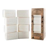 澳洲製植物精油香皂 8 入- 羊奶