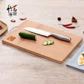 砧板 竹尚家整竹菜板家用砧板長方形案板面板刀板切菜板實心占板搟面板T 萬聖節