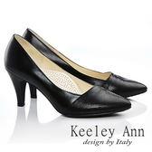 ★零碼出清★Keeley Ann素面高雅~全真皮OL拼接優雅高跟鞋(黑色)