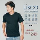 男純棉T恤 美國棉 內衣 Lisco  ...