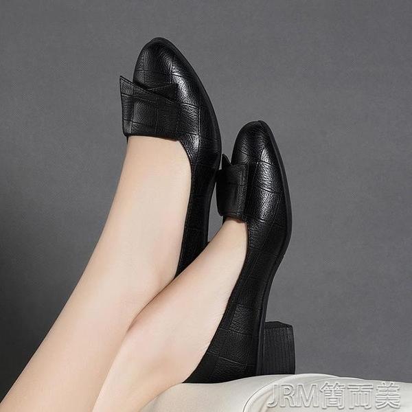 粗跟鞋達芺妮單鞋女粗跟春秋季新款休閒工作女鞋平底百搭黑色小皮鞋 快速出貨