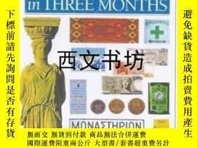 二手書博民逛書店【罕見】1998年 Hugo Language Course: