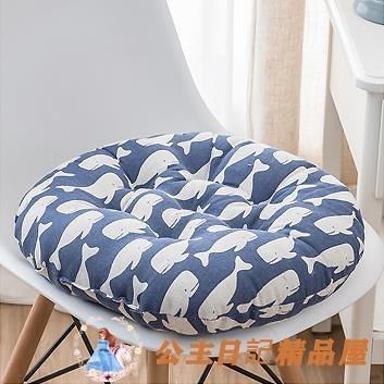 2個裝 坐墊椅墊地上加厚椅子辦公室久坐墊子加厚【公主日記】